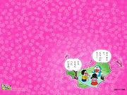 ピンク菌感染者様用コミュ☆
