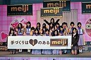 乃木坂オリジナルMIXを作る会