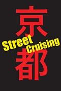 ★Kyoto Cruising★