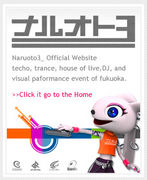 Techno・Trance【ナルオト3_】