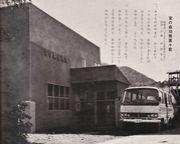 札幌 宮の森幼稚園