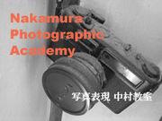 Nakamura Photographic Academy