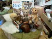 羊毛の手仕事クラブ:町田市周辺