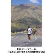富士宮を走るランナー仲間☆