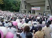 東京医労連