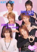 2007.04.20〜再デビュー〜