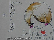 【(株)きぃと増殖友の會(仮)】