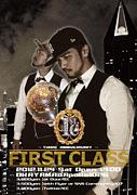 【FIRST CLASS】11.24開催!
