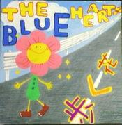 歩く花-The Blue Hearts