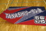TANASHIソーラン会
