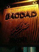 BAGDAD FOOD BAR