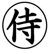 F.C.Samurai