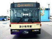 苫小牧市営バス