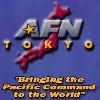 AFN(在日米軍放送)愛好会