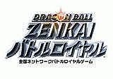 【DB】ZENKAIバトルロイヤル