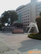 西安の大学