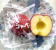 シャーベット りんご