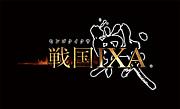 戦国IXA for mixi鯖