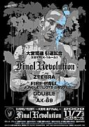 FINAL REVOLUTION