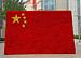 [Here]北京