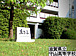 滋賀県立守山高校