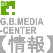 「緑」の基地:メディアセンター