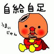 長野市を語ろう!