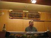 へそ寿司 梅月