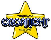 『横浜ORGдNIGHT』