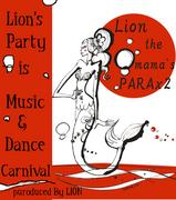 Lion's Party