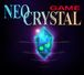 GAME NEO CRYSTAL同窓会