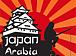 Japanarabia ジャパンアラビア