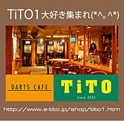 TiTO1大好き集まれ(*^。^*)