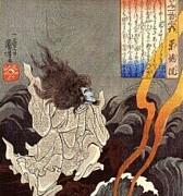 怨霊〜魑魅魍魎の世界〜