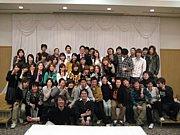豊浦中学校【1997年度卒業】