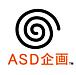 ASD企画