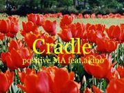 【HEALIN' HARDCORE】Cradle