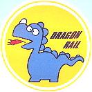 ドラゴンレール大船渡線