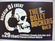 THE BILLET ROCKERS