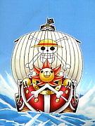 角田海賊団