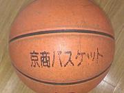 京華商業高校 ◆バスケ部◆