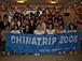 CHINATRIP2008