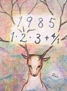 1985年早生まれ