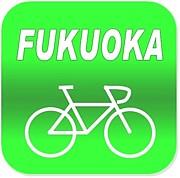 福岡ライダー倶楽部(自転車)