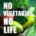 野菜が摂れる外食情報