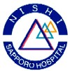西札幌病院