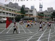 上北沢小学校同窓コミュ