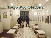 Tokyo Mud Steppers