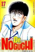 Dr.NOGUCHI(野口 英世)
