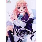 Ricotte(リコッテ)